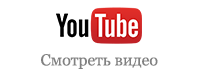 Канал Винкейс на Youtube о винных шкафах
