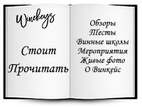Стоит прочитать