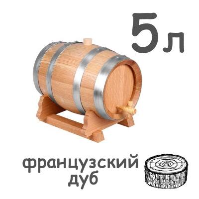 Дубовый бочонок Allary 5 л Профи (французский дуб)