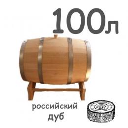 Бочка дубовая из радиальной клепки, 100 литров