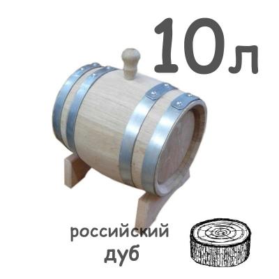 Бочка дубовая из радиальной клепки, 10 литров