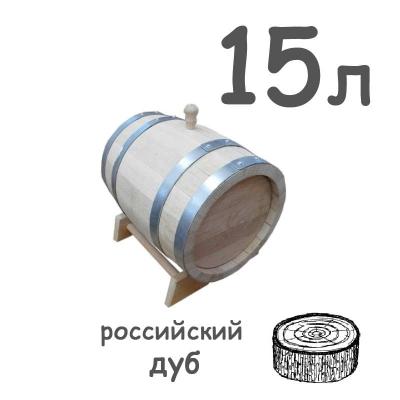 Бочка дубовая из радиальной клепки,15 литров