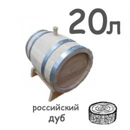 Бочка дубовая из радиальной клепки, 20 литров