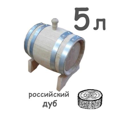 Бочка дубовая из радиальной клепки, 5 литров