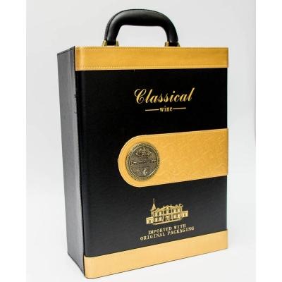 Чемодан для 2 бутылок и аксессуаров, CASE-2