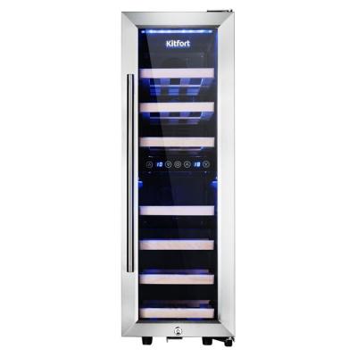 Винный шкаф Kitfort KT-2412