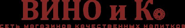 Логотип Вино и КО