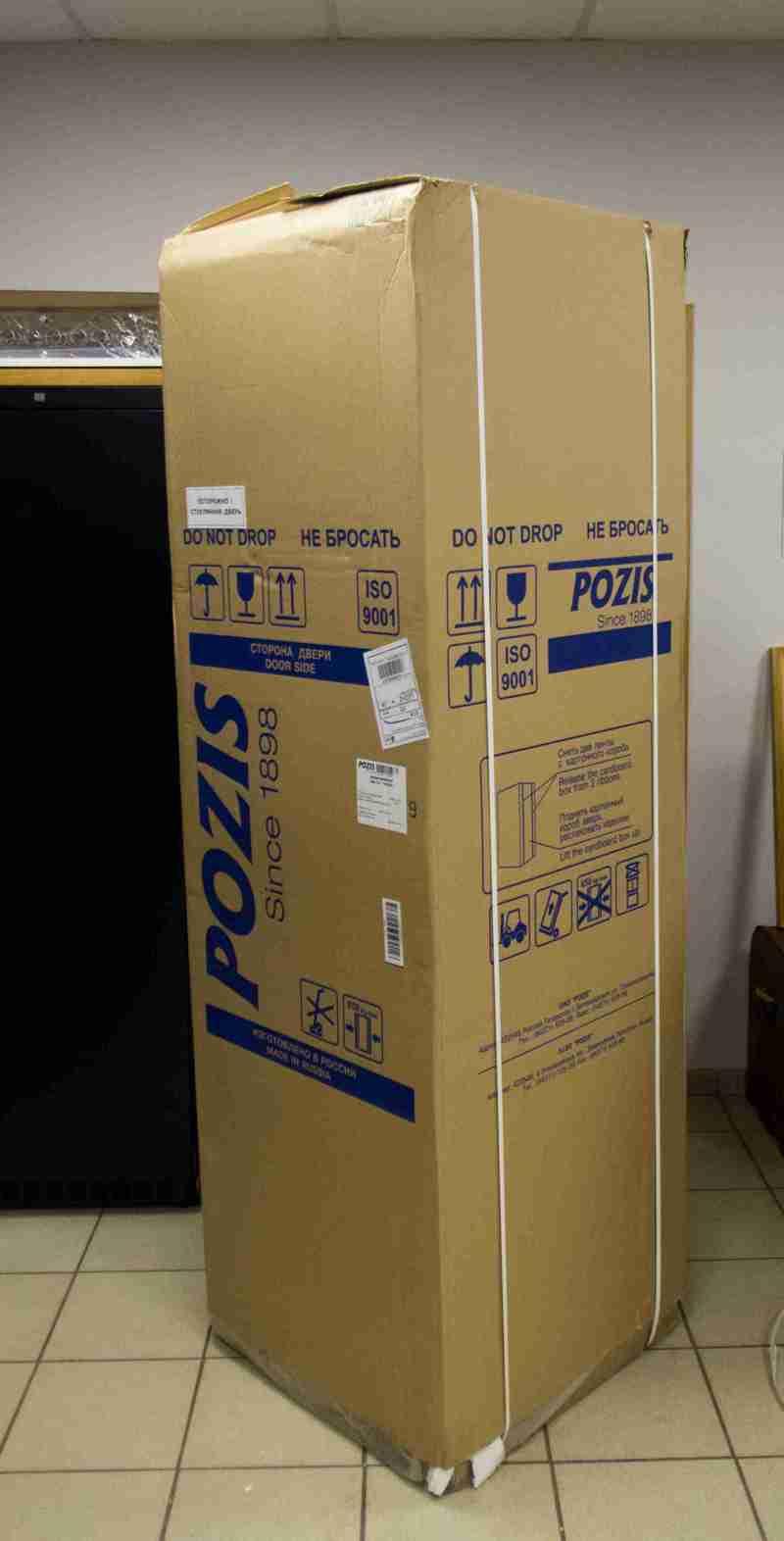 POZIS Wine Ш-120 в упаковке