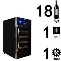 винный шкаф ColdVine C18-TBF1