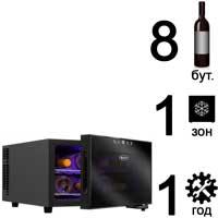 винный шкаф ColdVine C8-TBF1