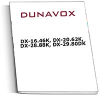 инструкция к винным шкафам Dunavox для дома