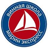 логотип винной школы Марин Экспресс