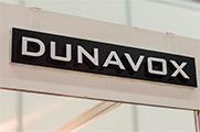 винные шкафы Дунавокс