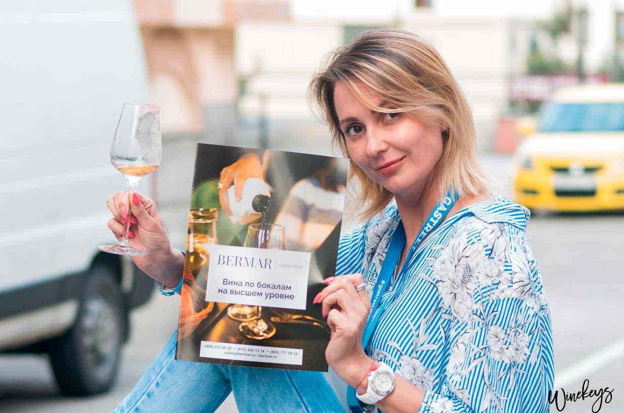Представляем каталог винных диспенсеров Bermar
