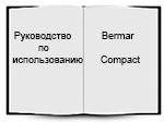скачать инструкцию по использованию Bermar Compact BC04 Dual